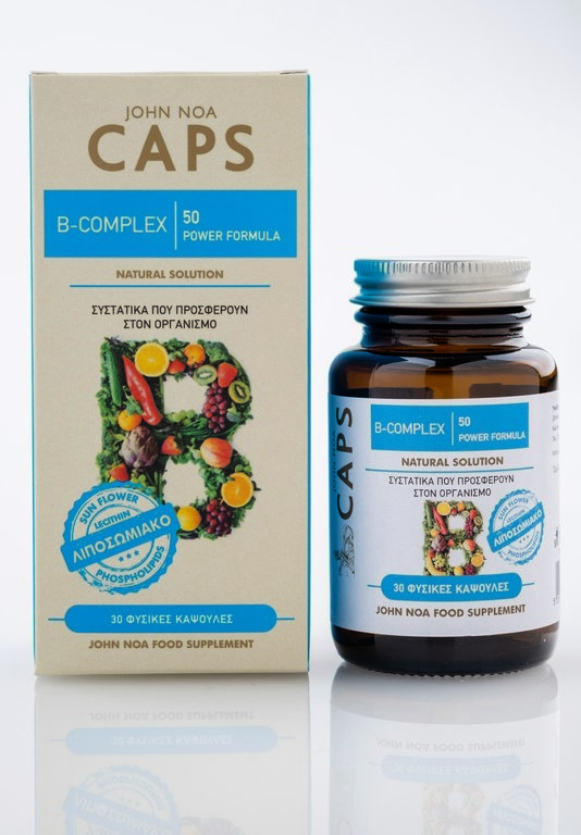Caps B-COMPLEX 50 POWER FORMULA