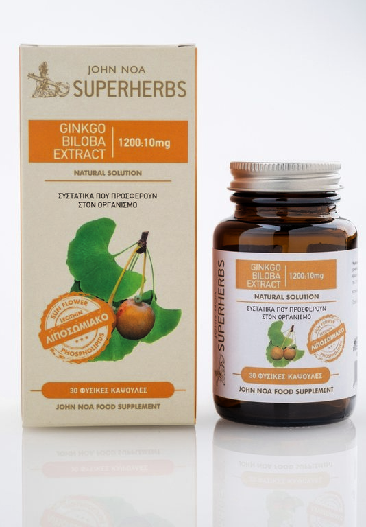 Superherbs GINKGO BILOBA EXTRACT 1200:10mg