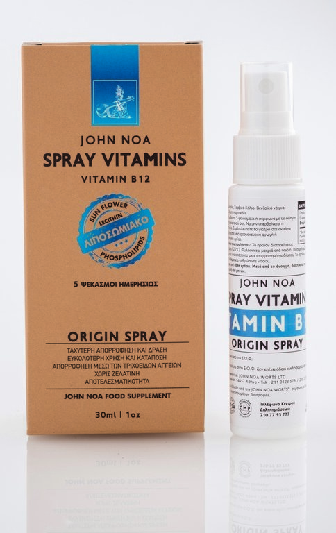 ORIGIN SPRAY Vitamins B12