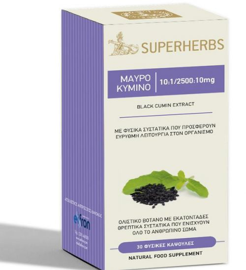 Superherbs BLACK CUMIN