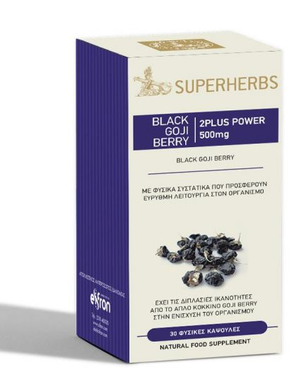 Superherbs Black Goji Berry