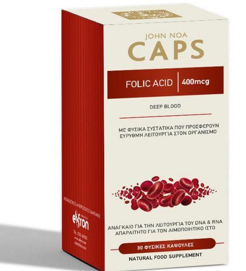 CAPS Folic acid 400mcg