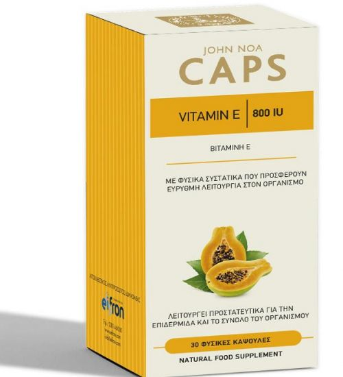 CAPS Vitamin E 800iu